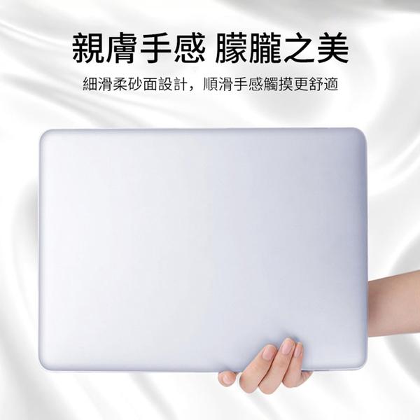現貨 筆電殼 Macbook Pro Air Retina 13 13.3 15 16吋 磨砂殼 超薄 散熱 保護殼 硬殼
