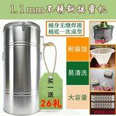 不鏽鋼304搖蜜機不銹鋼加厚1.1搖蜜機蜂蜜分離機打糖機蜜桶甩蜜機巢礎蜂蜜瓶蜂箱-萌萌小寵 免運