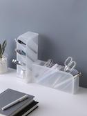 斜插式筆筒辦公室女桌面收納盒