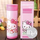 三麗鷗 Sanrio Hello Kitty 粉紅甜點真空不鏽鋼保溫杯 350ML 保溫保冷保冰 隨行 太空 水壺 凱蒂貓