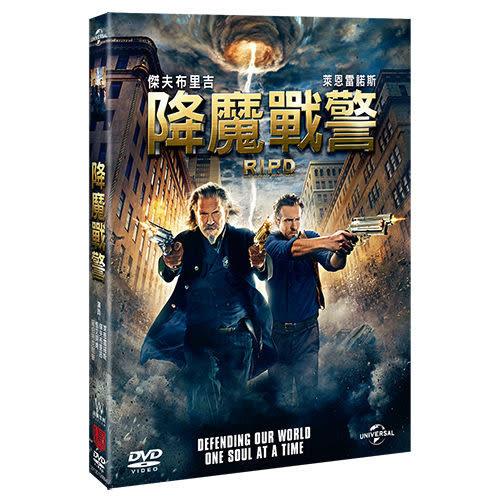 降魔戰警 DVD (購潮8)