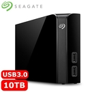 "全新 Seagate Backup Plus Desktop 10TB 3.5""外接硬碟 with HUB"