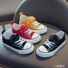 兒童帆布鞋女童鞋2020春秋新款男童板鞋學生休閒鞋小白布鞋  一米陽光