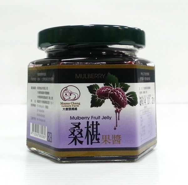 【台灣尚讚愛購購】張媽媽-桑椹果醬135g