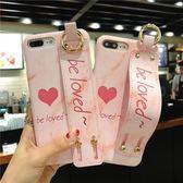OPPO R15 手機殼 創意 粉嫩 大理石 愛心 腕帶 保護殼 皮質 半包 硬殼 防摔 可支架