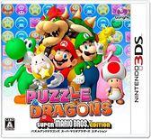 3DS 龍族拼圖 超級瑪利歐兄弟版(日版‧日本機專用)