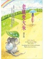 二手書博民逛書店 《阿婆情.色》 R2Y ISBN:9889830345│香港商同德書報有限公司