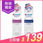 美國 Crest 3DWhite專業鑽白牙膏(116g) 長效清新/鑽亮炫白 兩款可選【小三美日】$139