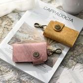 車鑰匙包女正韓可愛多功能個性創意迷你便攜小包收納