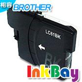 BROTHER LC67BK / LC61BK/LC38BK黑色 分離式相容墨水匣【適用】MFC-255CW/DCP-165C/MFC-290C