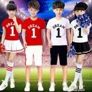 兒童啦啦隊表演服裝男女童啦啦操跳舞舞蹈衣服小學生拉拉隊演出服 電購3C