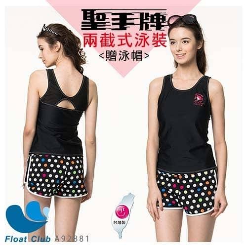 【聖手 Sain Sou】女士二截式泳裝 復古彩色圓點背心上衣 女生泳衣 兩件式泳裝 A92881 原價1290元