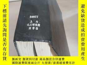 二手書博民逛書店CHEMICAL罕見WEEK.Vol.150.1992(化學周)