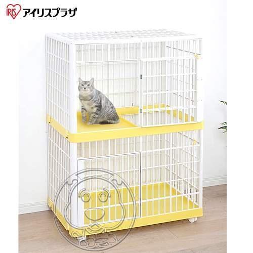 【培菓平價寵物網】日本IRIS《精緻日系室內可移動雙層貓籠》粉紅│黃色 IR-812