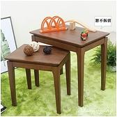 【水晶晶家具/傢俱首選】JF0732-1強納斯58/44cm胡桃橡膠實木茶几二件式套組~~恕不拆賣