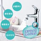 【神膚奇肌】360度龍頭濾淨省水器替換濾心2入(廚房衛浴專用機型)