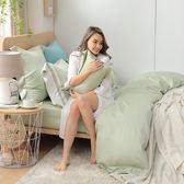 築夢原色調- 粉漾綠60棉多層設計款床包四件組 雙人尺寸