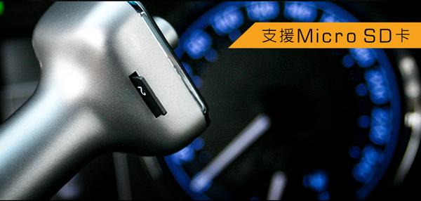 ◆KINYO 耐嘉 ADB-8795 藍牙免持車用音響轉換器 藍芽 通話 FM發射器 點煙器 USB車充 MP3播放 附遙控器
