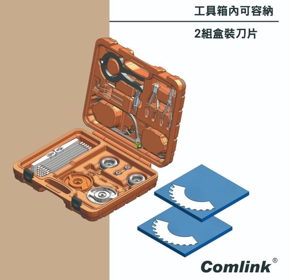 【東林電子台南經銷商】單購-COMLINK-9-11工具箱<簡配>