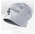頭巾帽帽子男潮秋冬季薄款包頭帽女套頭帽季棉帽休閒時尚帽頭巾防曬帽 快速出貨