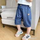 男童短褲夏季薄款寶寶五分褲外穿童裝潮小童牛仔褲夏裝兒童褲子夏 一米陽光