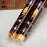 遠揚豎笛6孔學生兒童初學者成人零基礎專業苦竹笛演奏直笛葫蘆笛WY
