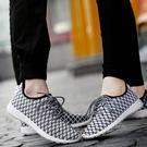 情侶款運動鞋男輕質透氣跑鞋學生休閑鞋網面網布鞋低幫鞋板鞋【莎芭】