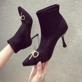 短靴女春秋新款韓版百搭尖頭裸靴馬丁靴性感細跟高跟切爾西靴 范思蓮恩
