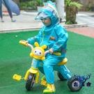 兒童大帽檐雨褲雨披連身雨衣可愛恐龍造型男女童寶寶【古怪舍】