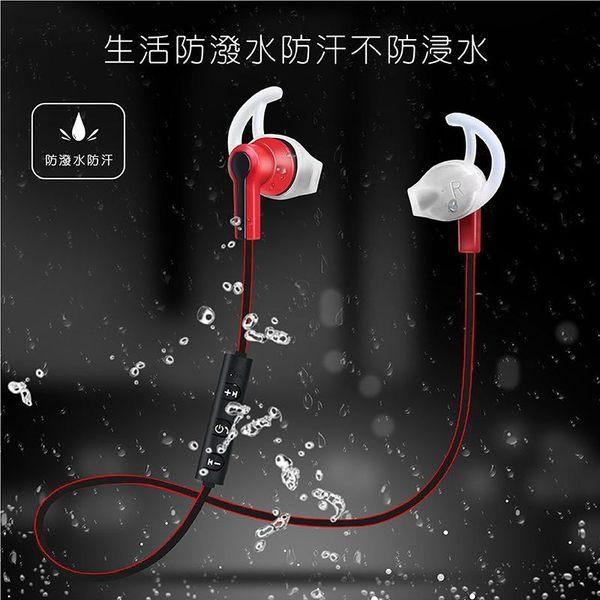 【NCC認證 運動藍芽耳機】 高級防汗水運動藍芽耳機 高品質 防潑水 防汗 運動用耳機 藍牙耳機 G85