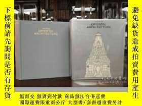 二手書博民逛書店Oriental罕見Architecture (history