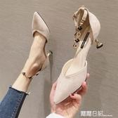 春季新款韓版百搭中空包頭涼鞋網紅水鑽法式高跟鞋女細跟尖頭女鞋 露露日記