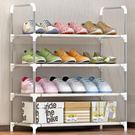 黑五好物節  新款創意實用鞋架 防銹鋼管收納架 4層簡易鞋架  無糖工作室