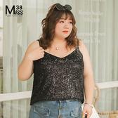 Miss38-(現貨)【A05506】大尺碼背心 黑色性感夜店風 亮片內搭打底吊帶上衣 V領顯瘦-中大尺碼女裝