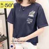 圓領T--休閒舒適可愛字母兔子刺繡口袋修飾圓領短袖T恤(粉.藍L-4L)-T315眼圈熊中大尺碼◎