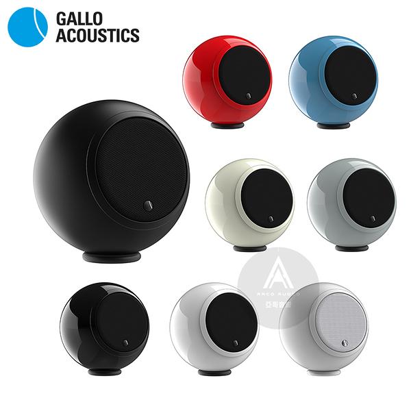 英國 Gallo Acoustics A'Diva SE Single 球形喇叭 (單支) 多色 衛星小喇叭 設計款 造型喇叭
