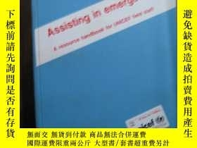二手書博民逛書店ASSISTING罕見IN EMERGENCIES 簽名本Y10980 ASSISTING IN EMERGE