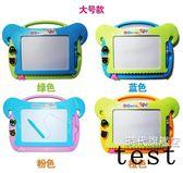 兒童畫畫板磁性寫字板1-2-3歲寶寶嬰兒幼兒彩色超大號塗鴉板玩具 一件免運