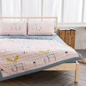 雙人 / 水洗舒柔棉 床包涼被四件組【波點鹿】活性印染 四季被 冷氣被 防涼被 空調被 - 沐眠家居