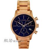 LOVME 三眼系列時尚手錶-IP玫x寶藍