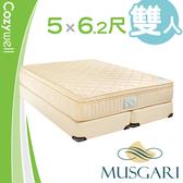 【瑪格麗】雅典娜 乳膠獨立筒 彈簧床墊-雙人5尺(送緹花對枕)