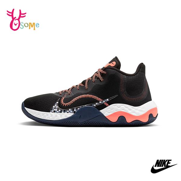 NIKE籃球鞋 男女鞋 RENEW ELEVATE 高筒籃球鞋 運動鞋 避震 Q7131#黑橘◆OSOME奧森鞋業