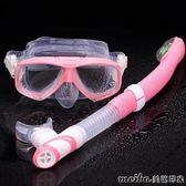 lelang浮潛三寶套裝 全干式呼吸管潛水鏡浮淺裝備帶GOPRO支架igo 美芭