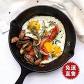 鑄鐵平底荷蘭鬆餅煎鍋無涂層牛排鍋煎蛋煎餅鍋 YXS道禾生活館