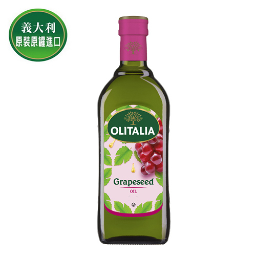 【Olitalia奧利塔】葡萄籽油 500ml