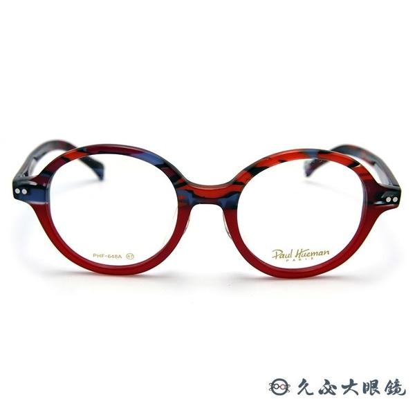 PAUL HUEMAN 眼鏡 復古圓框 近視鏡框 PHF648A C6 藍紅 久必大眼鏡