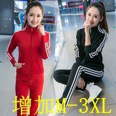 套裝 2018新款時尚跑步運動服套裝女學生春秋長袖韓版三條杠兩件套裝女 聖誕交換禮物