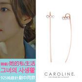《Caroline》★【她的私生活】韓劇925純銀針朴敏英同款鍍14k玫瑰金優雅珍珠耳線耳環70852