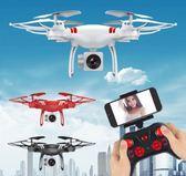 遙控飛機四軸飛行器高充電耐摔航拍模型高清直升無人機操作簡單