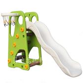溜滑梯加厚幼兒園兒童滑梯 室內籃框滑梯 快樂滑滑梯秋千組合兒童玩具XW 快速出貨